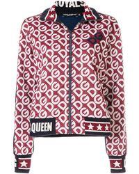 Dolce & Gabbana Спортивная Куртка На Молнии С Логотипом Dg - Многоцветный