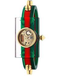 Gucci - ヴィンテージ ウェブ 24x40mm 腕時計 - Lyst