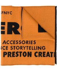 Heron Preston ジャカードロゴ スカーフ - オレンジ