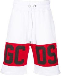 Gcds ロゴ トラックショーツ - ホワイト
