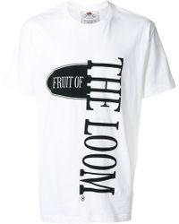 Cedric Charlier - The Loom Tシャツ - Lyst
