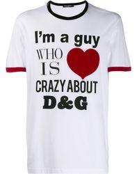 Dolce & Gabbana - ハートパッチ Tシャツ - Lyst