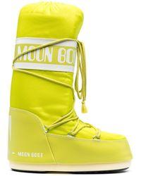 Moon Boot ロゴストライプ ブーツ - イエロー