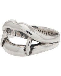 Yohji Yamamoto Silver Vampire Engraved Ring - Metallic