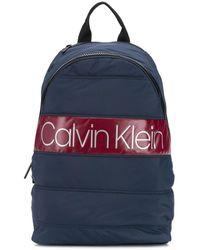 Calvin Klein Gesteppter Rucksack mit Logo - Blau