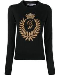 Dolce & Gabbana Джемпер Вязки Интарсия С Логотипом - Черный