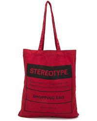Maison Margiela - Stereotype トートバッグ - Lyst