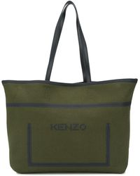 KENZO - ロゴ ハンドバッグ - Lyst