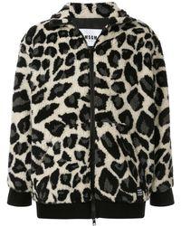 MSGM - Veste zippée à imprimé léopard - Lyst