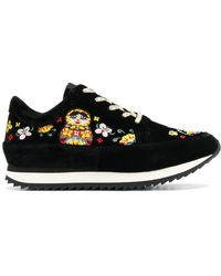 Charlotte Olympia - Work It! Matryoshka Trainers - Lyst