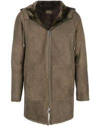Desa Zipped Shearling-lined Coat - マルチカラー
