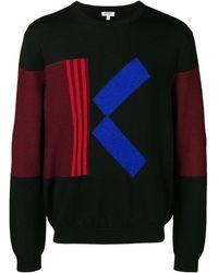 KENZO ロゴ セーター - マルチカラー