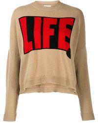 Moncler Life セーター - ブラウン