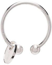 Brunello Cucinelli Брелок-кольцо С Подвеской - Металлик