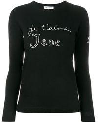 Bella Freud Je T'aime Jane スウェットシャツ - ブラック