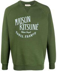 Maison Kitsuné プリント スウェットシャツ - グリーン
