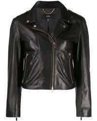 Arma Slim-fit Leather Jacket - Black