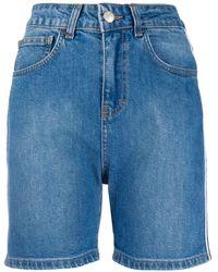 Gcds ロゴ デニムショートパンツ - ブルー