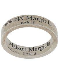 Maison Margiela - ロゴ リング - Lyst