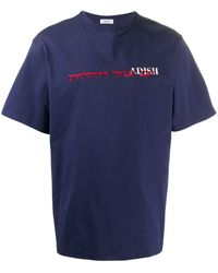 Adish - Logo Print T-shirt - Lyst
