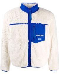 Ambush ロゴ フリースジャケット - ホワイト