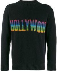 Laneus - Hollywood セーター - Lyst