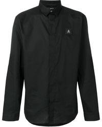 Philipp Plein - カッタウェイカラーシャツ - Lyst