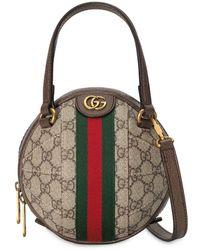 Gucci Ophidia GG Mini Bag - Multicolour