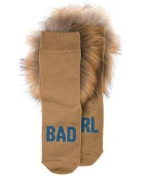 Hysteric Glamour - Fur Detail Socks - Lyst