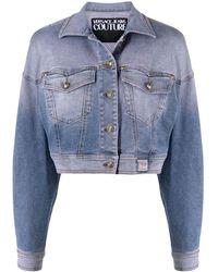 Versace Jeans Couture クロップド デニムジャケット - ブルー