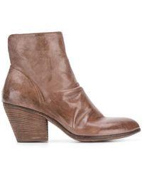 Officine Creative | Jacqueline Ankle Boots | Lyst