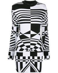 Balmain - ジオメトリック ドレス - Lyst