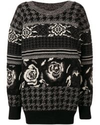 Junya Watanabe ジャカード セーター - ブラック
