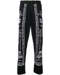 KTZ - Church Embroidery Track Trousers - Lyst