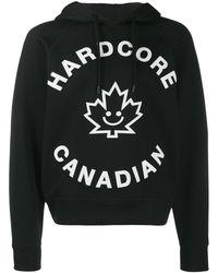 DSquared² - Hardcore Canadian パーカー - Lyst