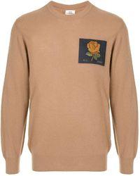 Kent & Curwen Rose Patch Sweater - Brown