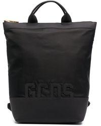 Gcds ロゴ バックパック - ブラック