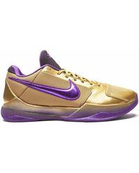 Nike Kobe 5 Protro スニーカー - メタリック