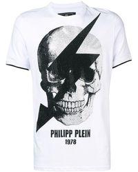 Philipp Plein Футболка Thunder - Белый