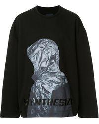 Juun.J - Synthesize スウェットシャツ - Lyst