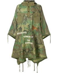 Maharishi - Oversized Camouflage Raincoat - Lyst