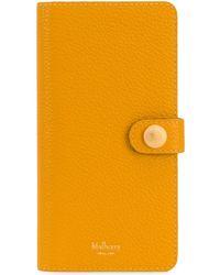 Mulberry Чехол-книжка Для Huawei P20 - Желтый