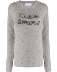 Giada Benincasa ビジュートリム セーター - グレー