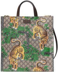 Gucci - Bengal Soft Gg Supreme Tote - Lyst