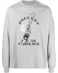 Rassvet (PACCBET) グラフィック スウェットシャツ - グレー