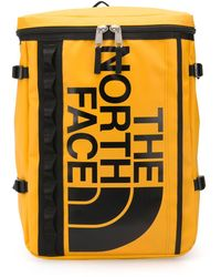 The North Face Camp Fuse Box Large Backpack - Yellow