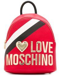 Love Moschino Zip-around logo backpack - Rouge