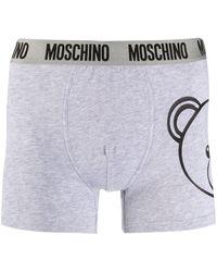 Moschino テディベア ボクサーパンツ - グレー