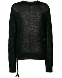 Unravel Project - クルーネックセーター - Lyst