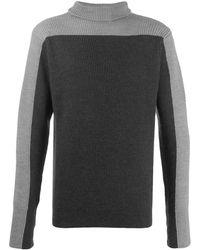 Barena コントラスト セーター - マルチカラー